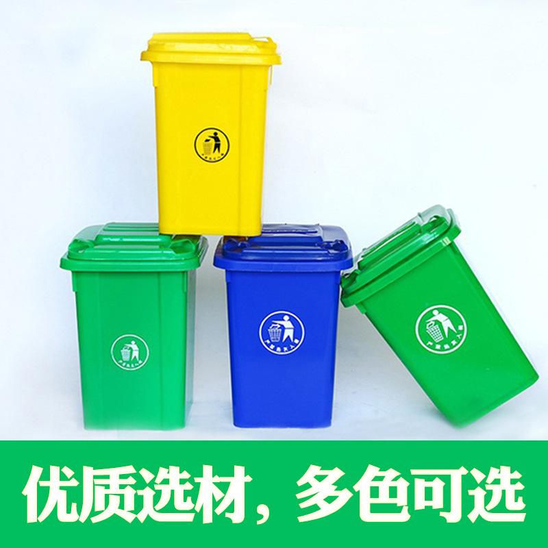 塑料垃圾桶(可定制)