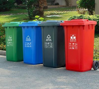 小区垃圾桶(可定制)