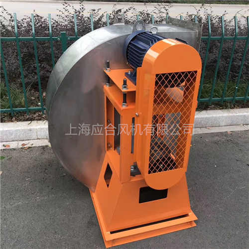 4-72-E式不锈钢离心风机-上海应合风机有限公司