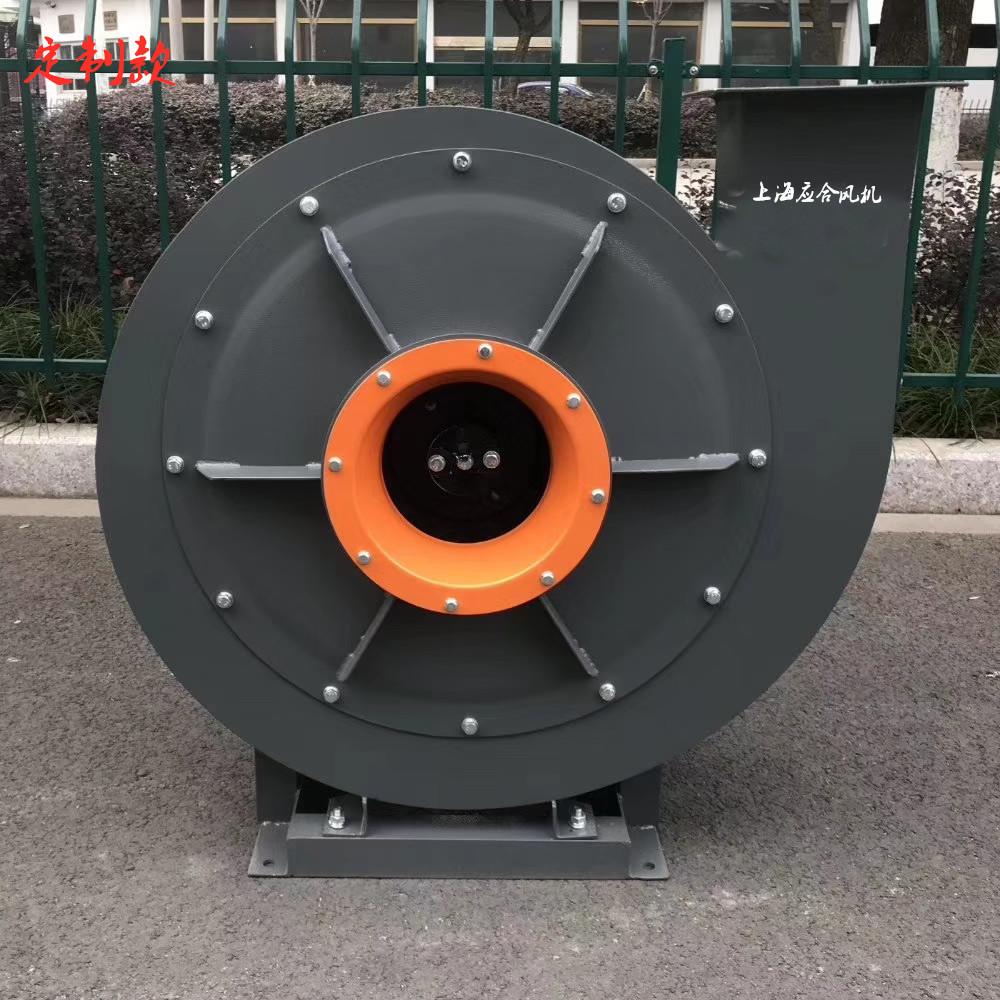 FYCD工业高压离心风机-上海应合风机有限公司