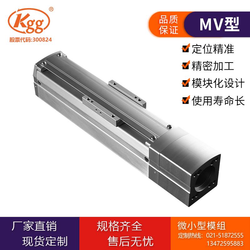 KGG模组 直线滑台MV20 线性模组 微型电缸 厂家非标定制 精密对位平台