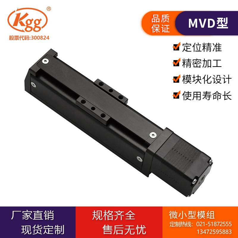 KGG模组 直线滑台MVD30 线性模组 微型电缸 厂家非标定制 精密对位平台
