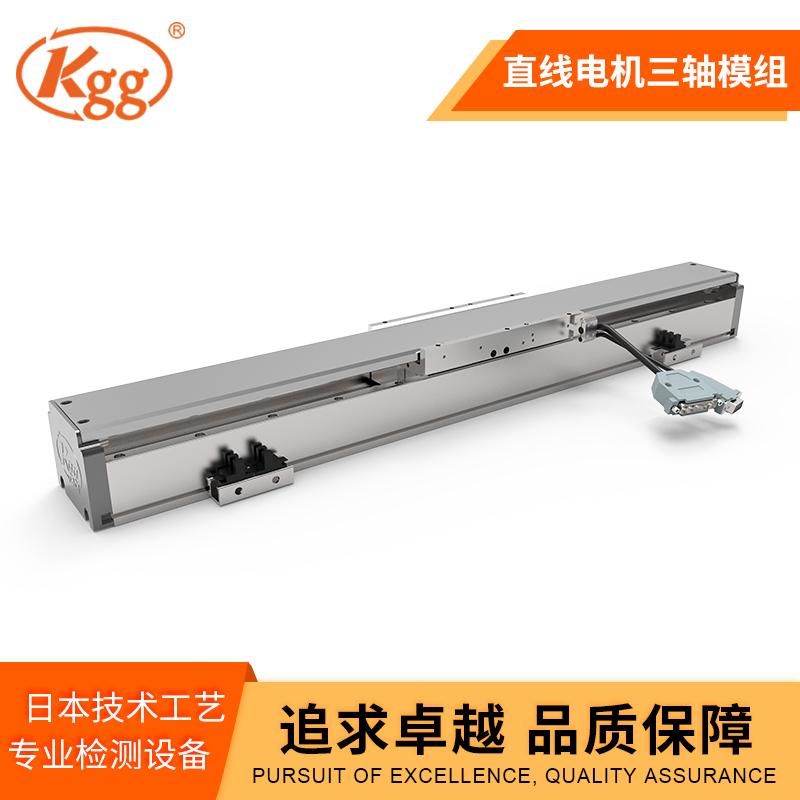 KGG模组 直线滑台MC100 线性模组 伺服电缸 厂家非标定制 精密对位平台