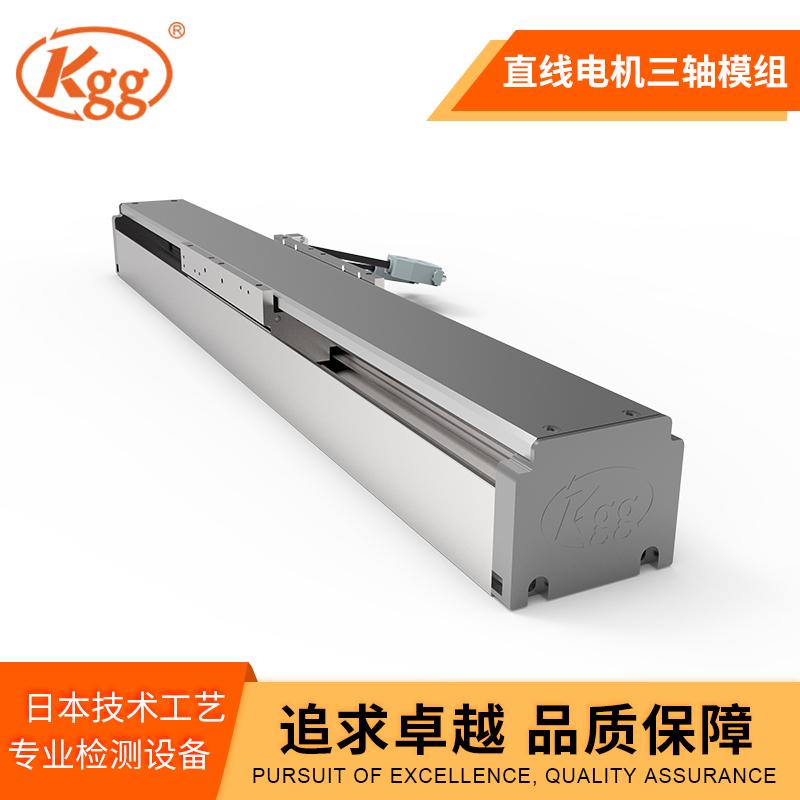 KGG模组 直线滑台MC140 线性模组 伺服电缸 厂家非标定制 精密对位平台