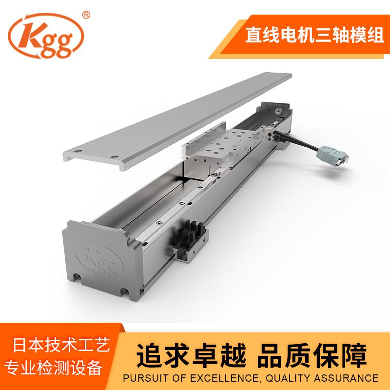 KGG模组 直线滑台MC170 线性模组 伺服电缸 厂家非标定制 精密对位平台