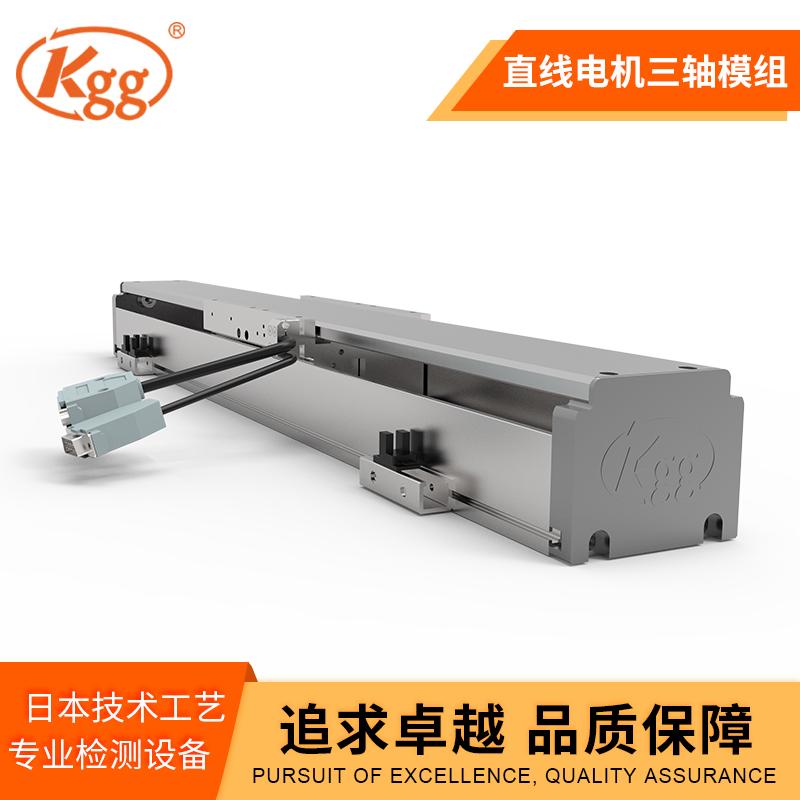 KGG模组 直线滑台MC80 线性模组 伺服电缸 厂家非标定制 精密对位平台