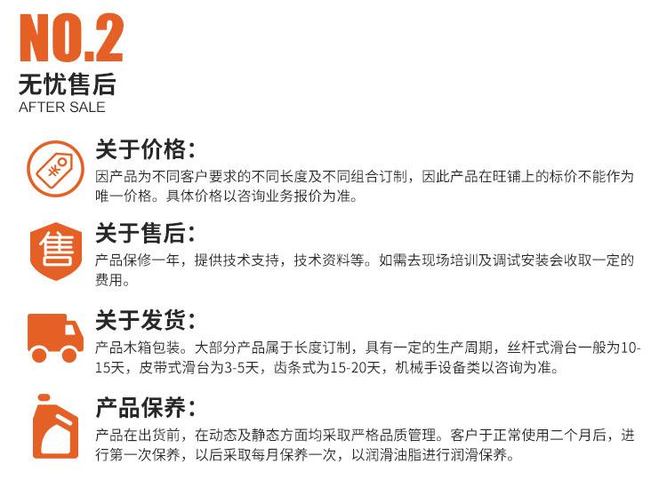 ZR执行器系列_12.jpg