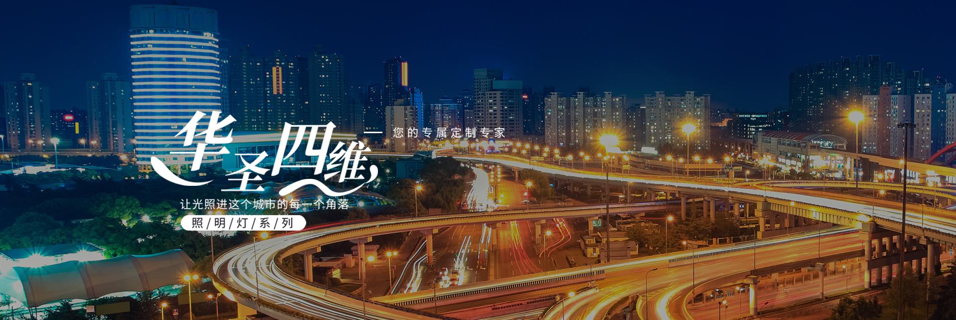 led交通屏及指路标示牌专业供应商