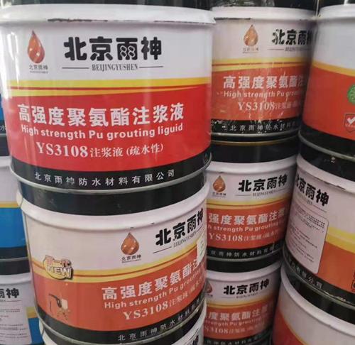高强度聚氨酯注浆液