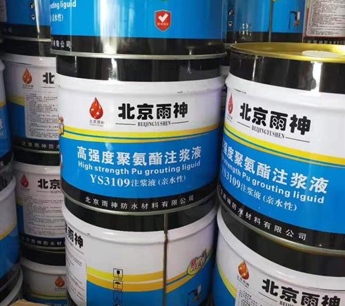 SBS防水卷材与APP防水卷材区别