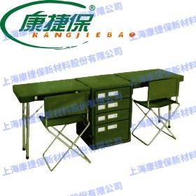 KJB-QT 007野战作业桌