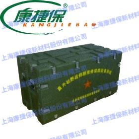 KJB-QC 001器材箱