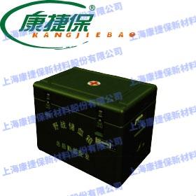 KJB-BL 014野战储血箱