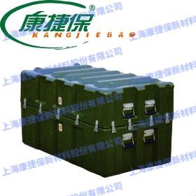 KJB-QC 024大型卧室器材箱