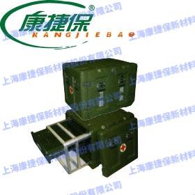 KJB-YW 004医疗精密仪器箱