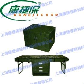 KJB-YW 005野战应急床(箱)