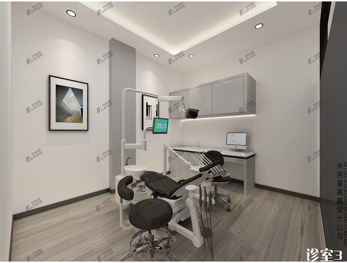 益齿佳口腔诊所