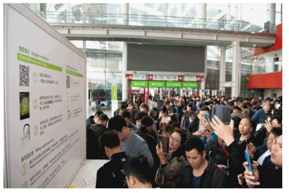 第十八届广州国际专业灯光、音响展览会延期日期确定