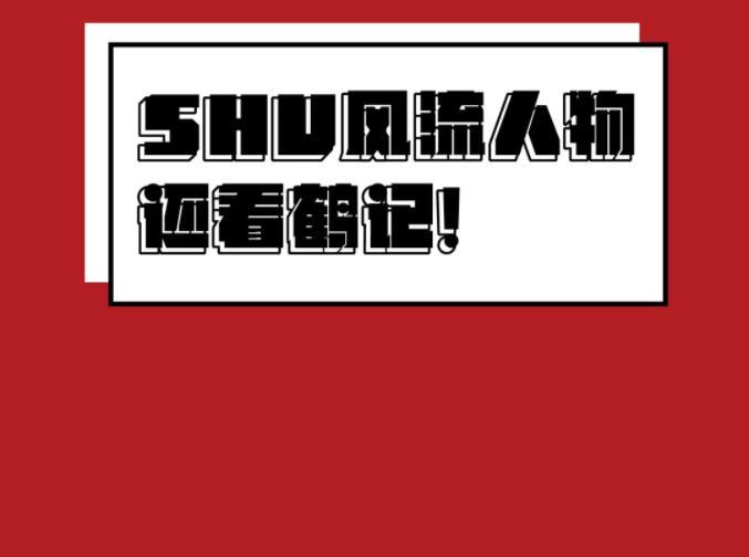 吉林省鹤锦餐饮服务有限公司