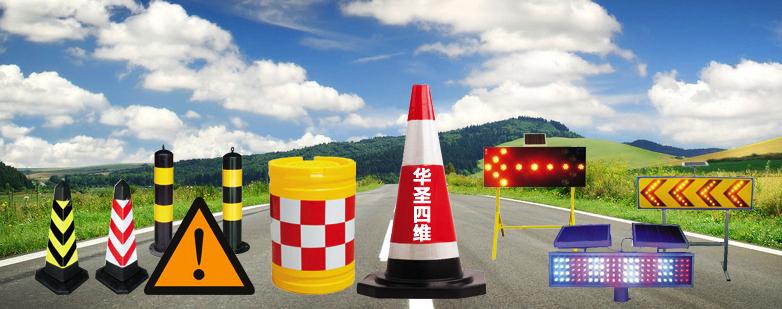 LED交通屏及四川交通信号灯推荐供应商