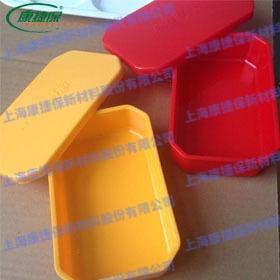 餐盒G01