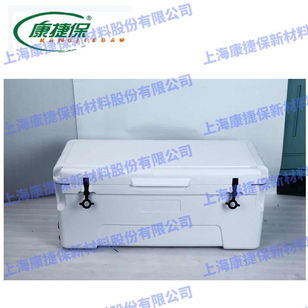 KJB-L150冷藏箱