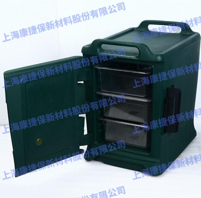 保温箱KJB-X07