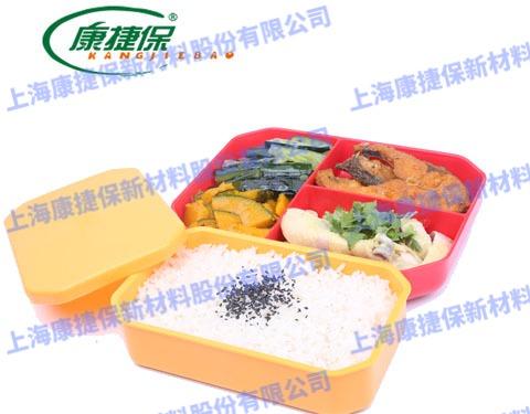 餐盒G03