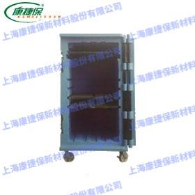 KJB-X12冷藏箱