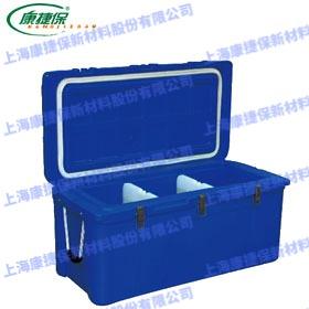 KJB-L65冷藏箱