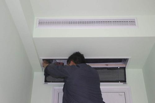 家用中央空调发生泄漏如何检查?