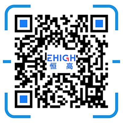 EHIGH恒高微信二维码