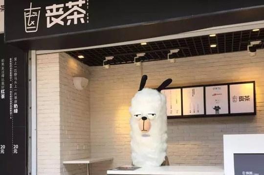 """快闪""""领跑""""新零售业态_简迈传媒"""