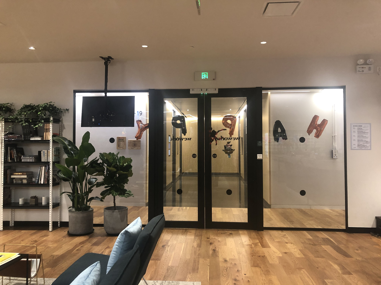 办公空间LOGO设计