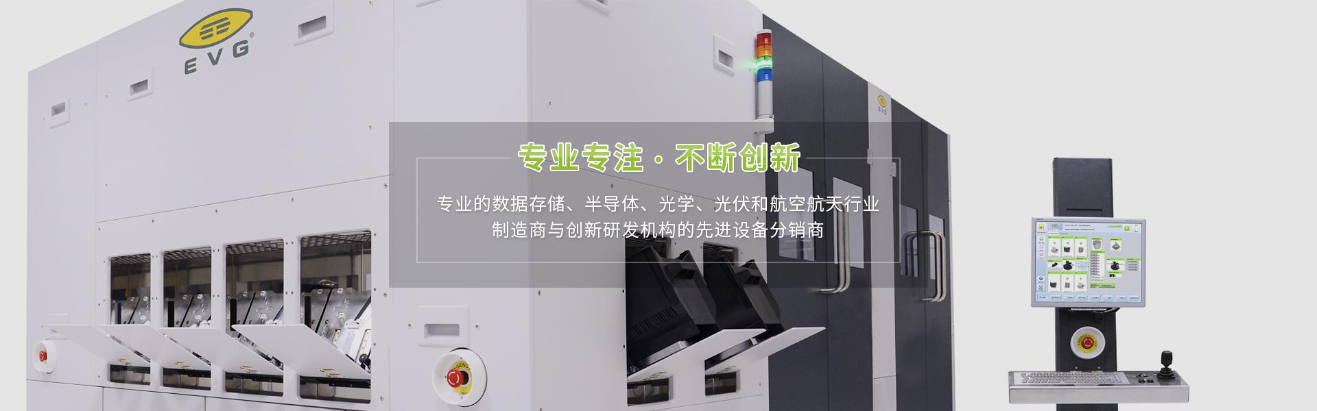 专业的数据存储、半导体、光学设备提供