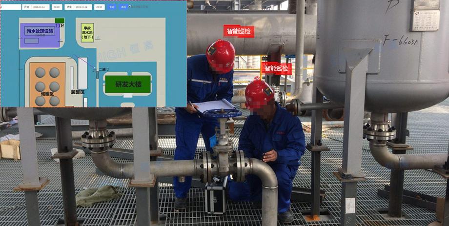 化工厂人员定位之智能考勤