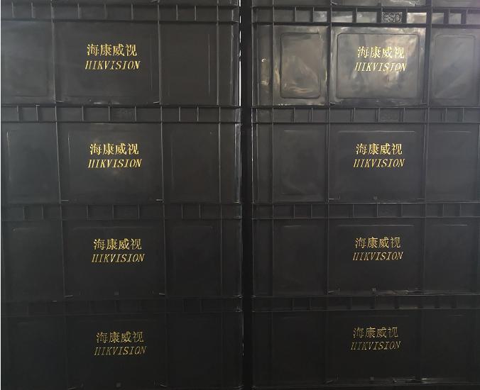 塑料物流箱燙金案例圖