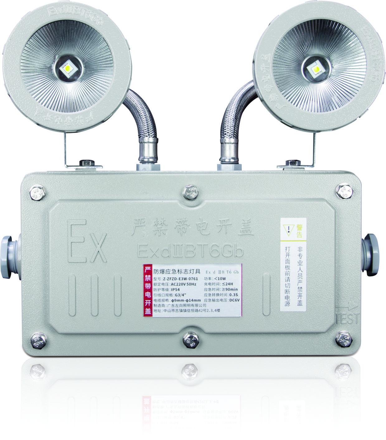 Z-ZFJC-E7W-1122