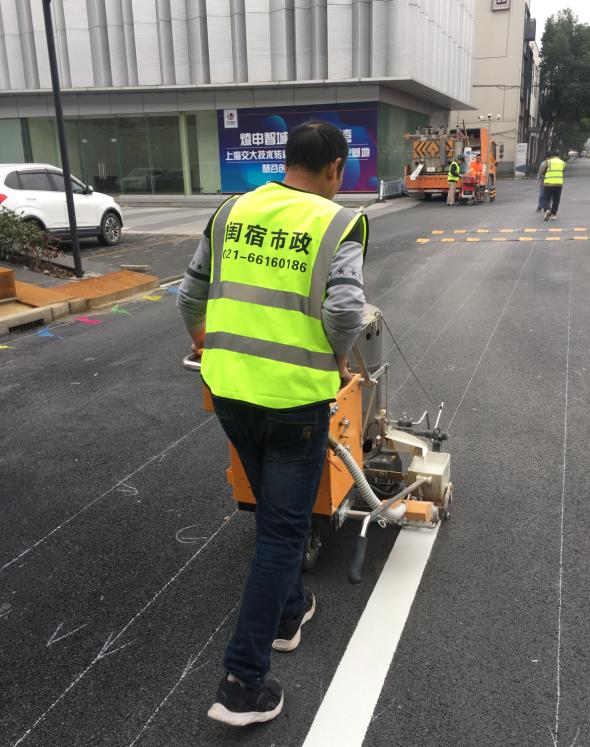 燎申智城工业园区道路划线竣工