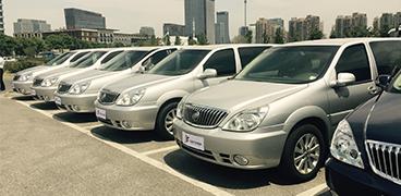 选择租车公司的时候要参考的因素