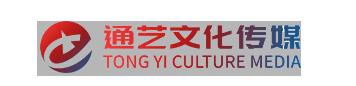 昆山通艺文化传媒有限公司