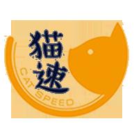 澍林尔(苏州)生物科技有限公司