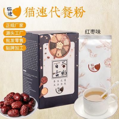 百谷舌物营养红枣口味早餐粉