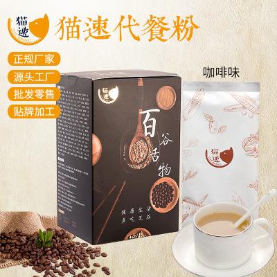 百谷舌物营养咖啡味早餐粉