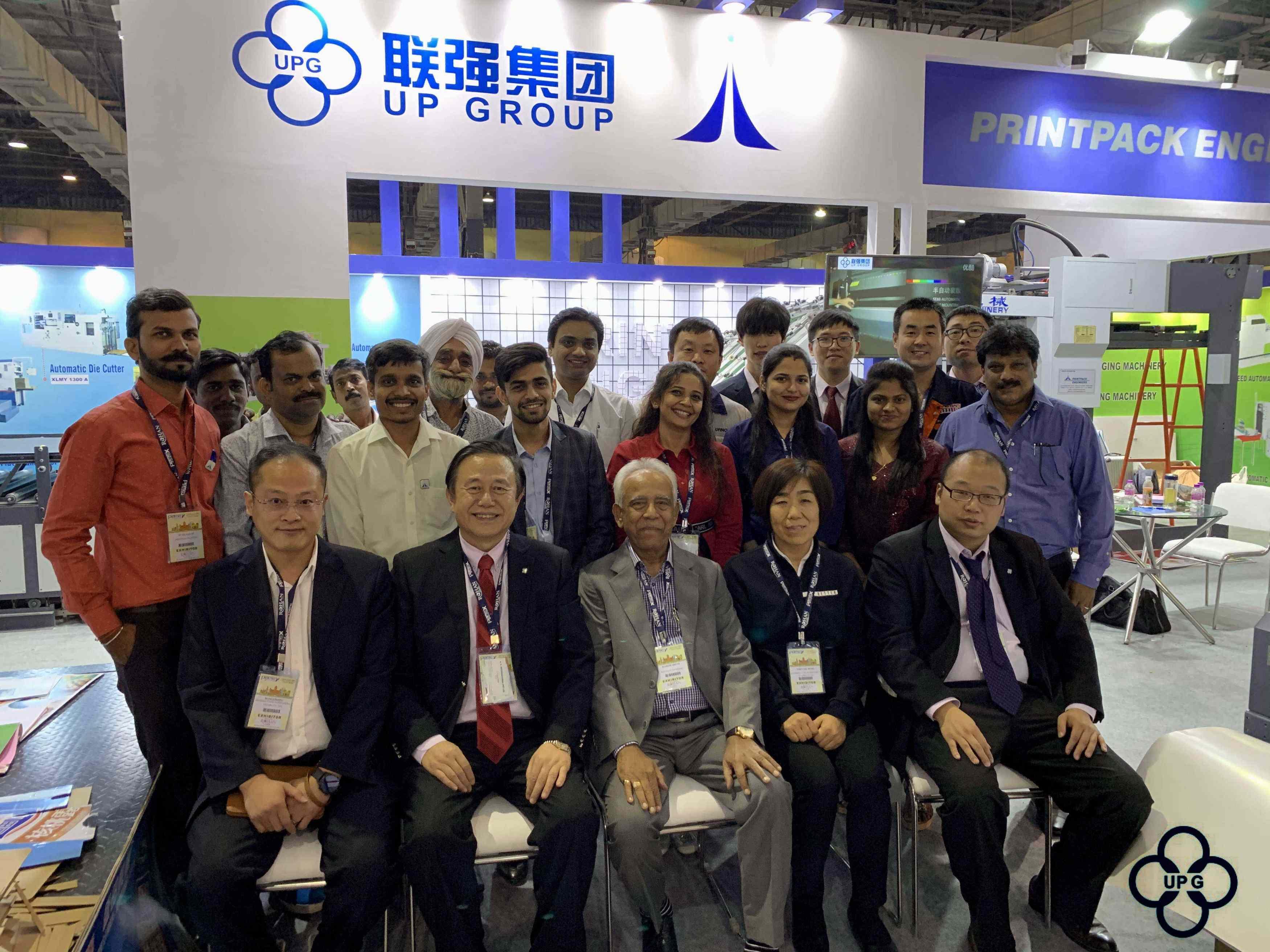 上海迪科赴印度孟买参加2020年印刷包装展览会