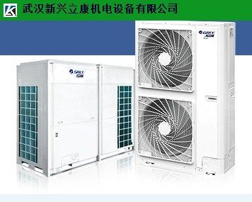 武汉商用中央空调固定安装外机怎样进行?