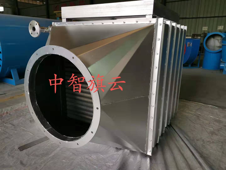 蒸汽散热器/换热器