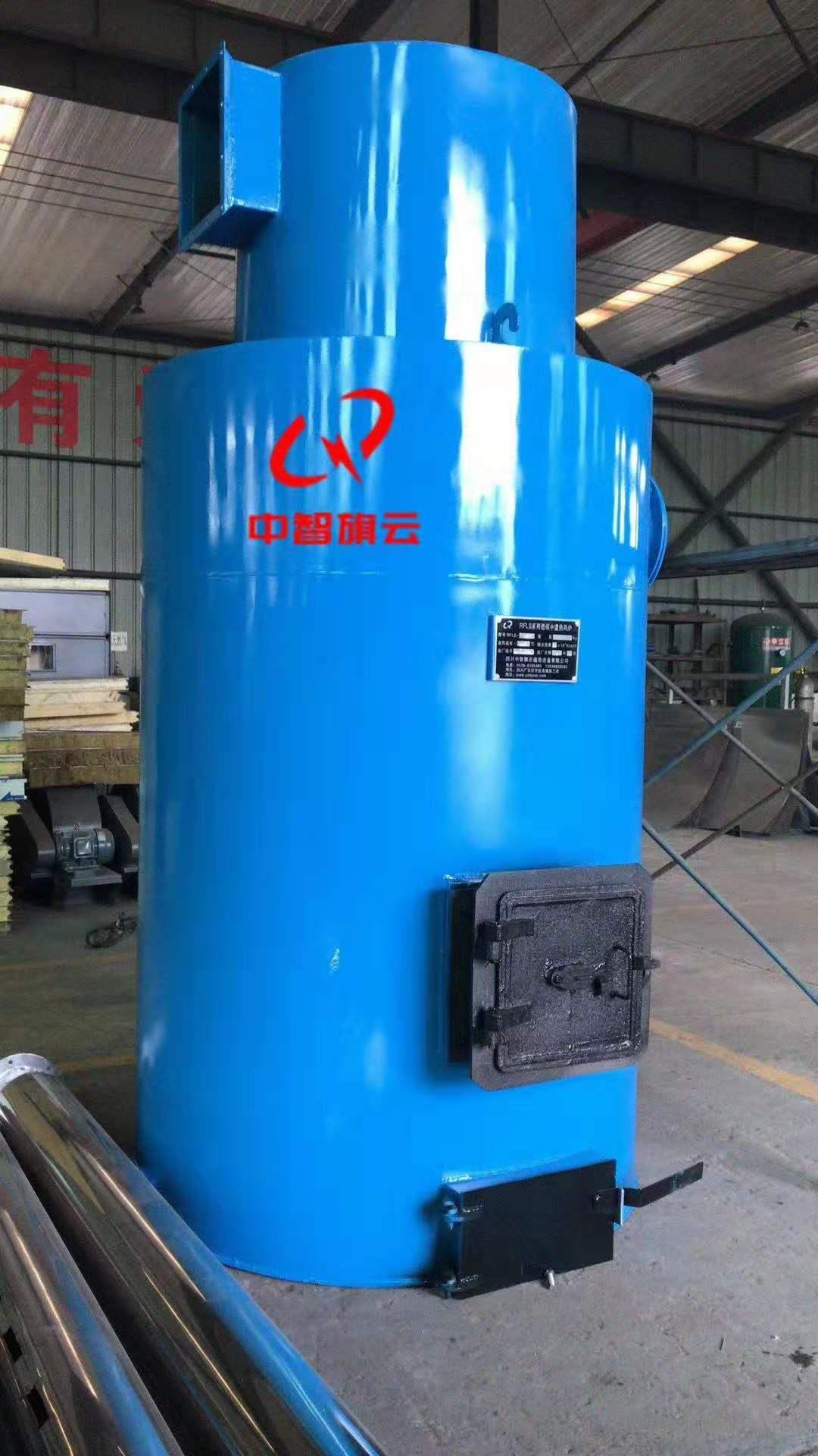 RFLS系列燃煤中温间接热风炉