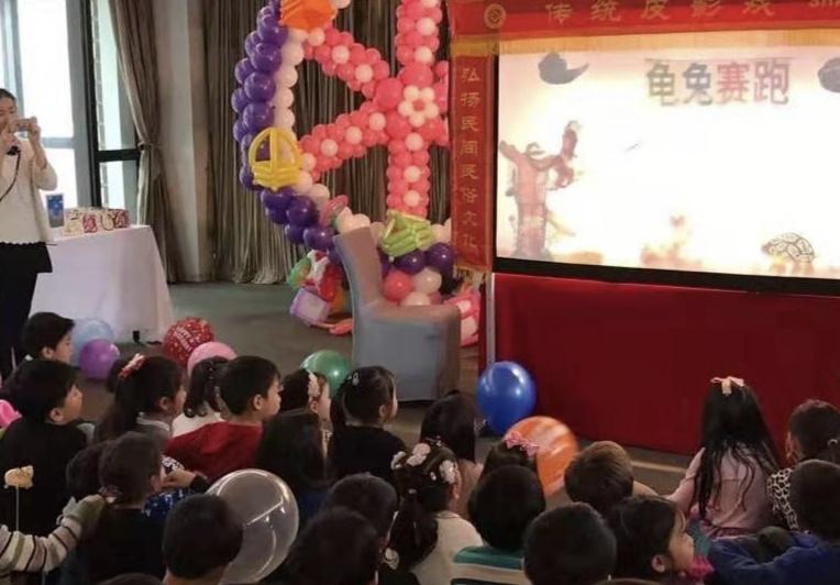 中国非遗文化---皮影戏
