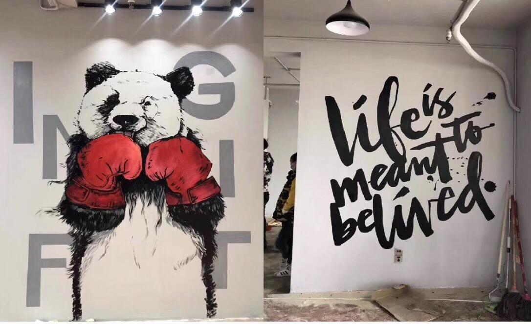 拳击馆墙体彩绘